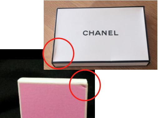 CHANELの商品箱潰れ